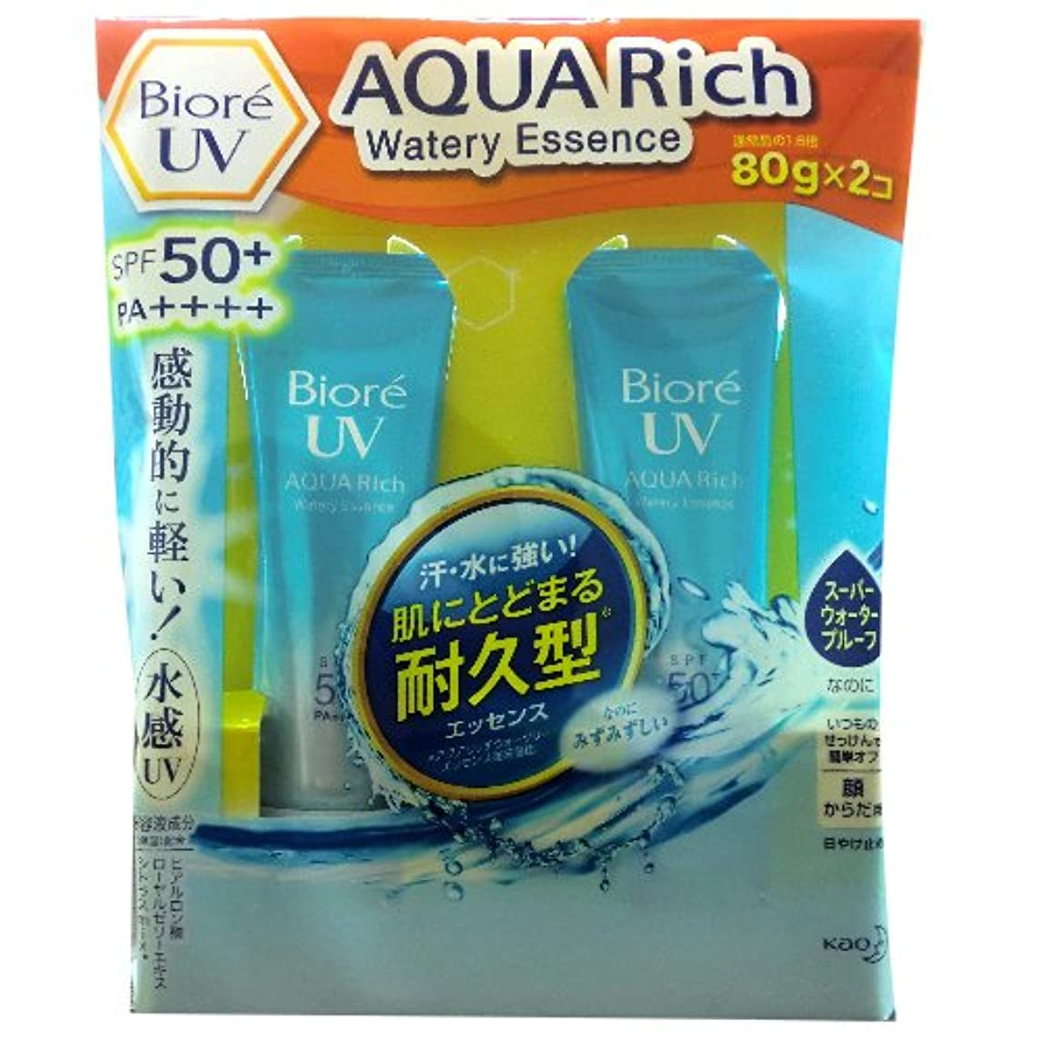 気候歴史飛行機Biore UV AQUA Rich Watery Essence 80g×2コ