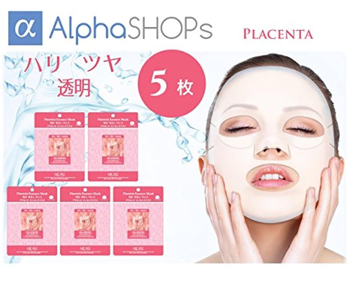 強制的咲く簡単に5枚セット プラセンタ エッセンスマスク 韓国コスメ MIJIN(ミジン)