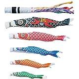 [キング印]鯉のぼり 庭園用[ポール別売り]大型鯉[5m鯉5匹]【ナイロン鯉】[金太郎付][千鳥吹流][日本の伝統文化][こいのぼり]