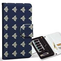 スマコレ ploom TECH プルームテック 専用 レザーケース 手帳型 タバコ ケース カバー 合皮 ケース カバー 収納 プルームケース デザイン 革 鳥 模様 青 012310