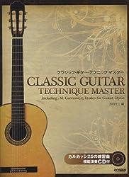 カルカッシ25の練習曲 模範演奏CD付 クラシックギターテクニックマスター