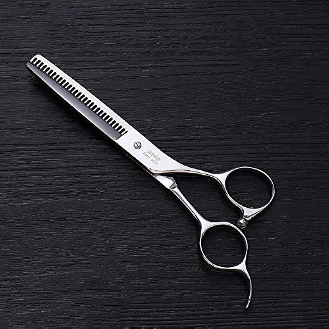 レーニン主義アサー毎週6.0インチプロフェッショナルアントラー歯ステンレス鋼の歯はさみ理髪はさみヘアスタイリスト特別な理髪はさみ ヘアケア (色 : Silver)