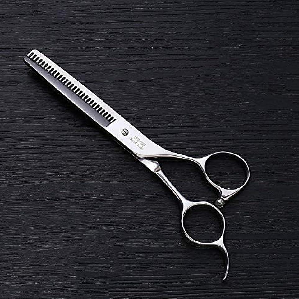 グリーンランド要塞前文6.0インチプロフェッショナルアントラー歯ステンレス鋼の歯はさみ理髪はさみヘアスタイリスト特別な理髪はさみ ヘアケア (色 : Silver)