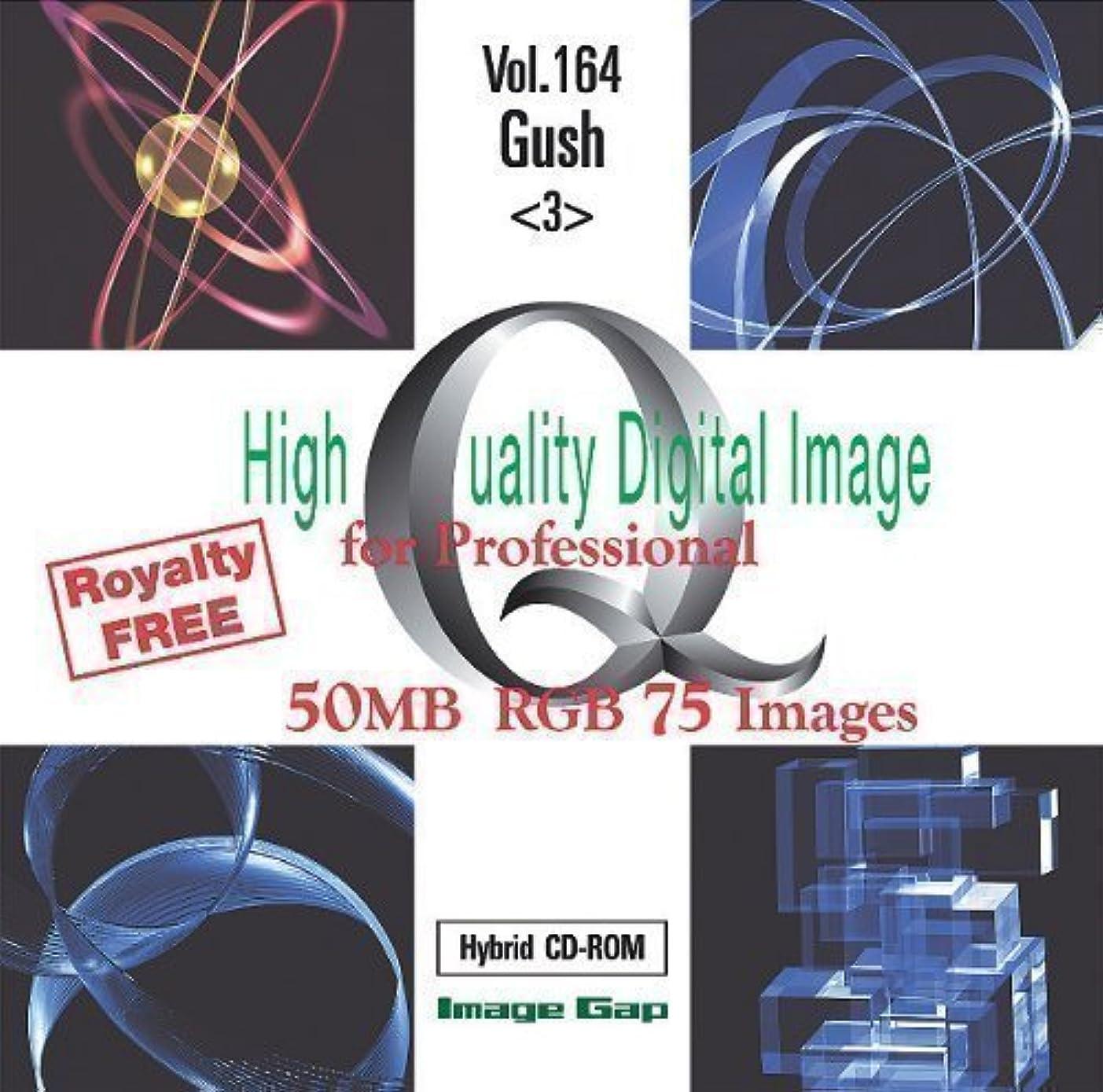 ハブブ超高層ビル窓High Quality Digital Image Gush <3>