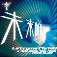 La'cryma Christi Tour 未来航路 1998.8.28 東京国際フォーラム ホールA and more