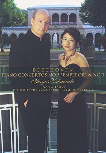 ベートーヴェン:ピアノ協奏曲第5番「皇帝」&第3番 [DVD]