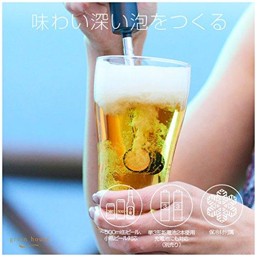 GREENHOUSE(グリーンハウス)『ビールフォーマー(GH-BEERJ)』