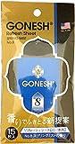 GONESH(ガーネッシュ) GONESH リフレッシュシート(顔・体用) NO.8 15枚入 110mm×20mm×200mm