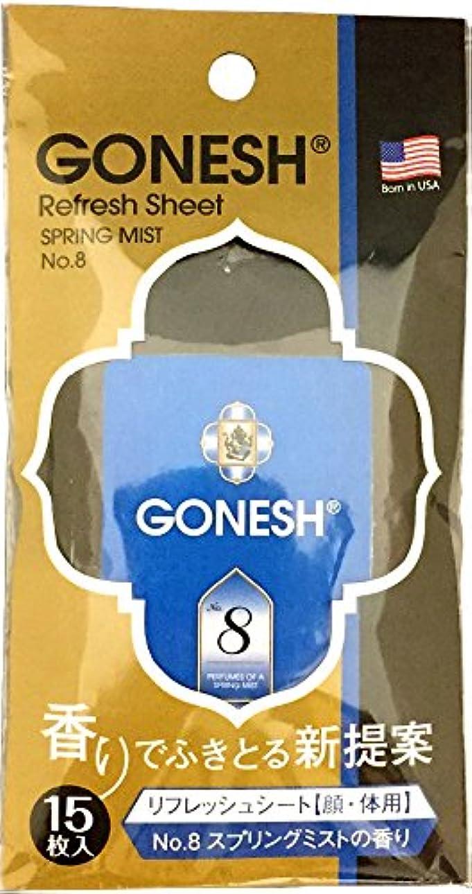野球先検出器GONESH(ガーネッシュ) GONESH リフレッシュシート(顔?体用) NO.8 15枚入 110mm×20mm×200mm