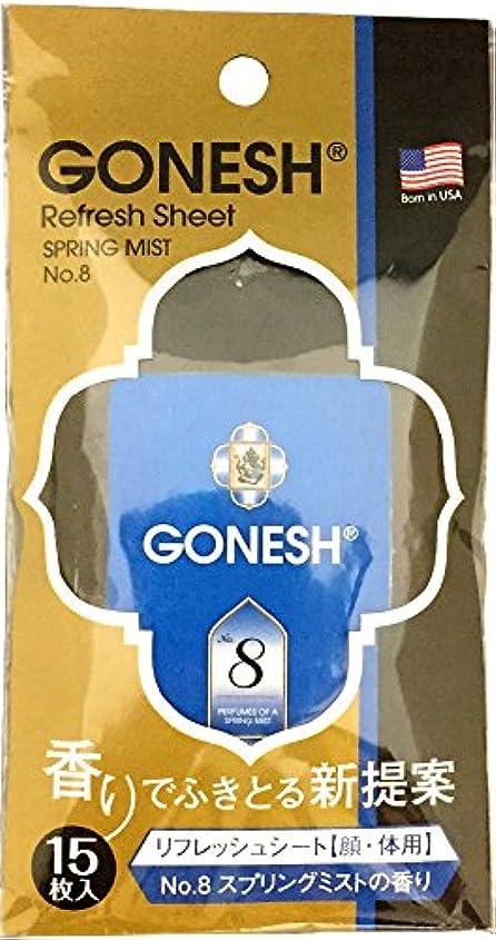 差別する発明レイアウトGONESH(ガーネッシュ) GONESH リフレッシュシート(顔?体用) NO.8 15枚入 110mm×20mm×200mm
