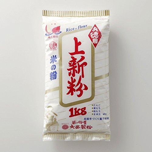 大西製粉 国産上新粉 (米粉) 桃太郎印 1kg