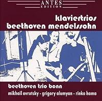 Piano Trios by BEETHOVEN / MENDELSSOHN (2007-02-02)