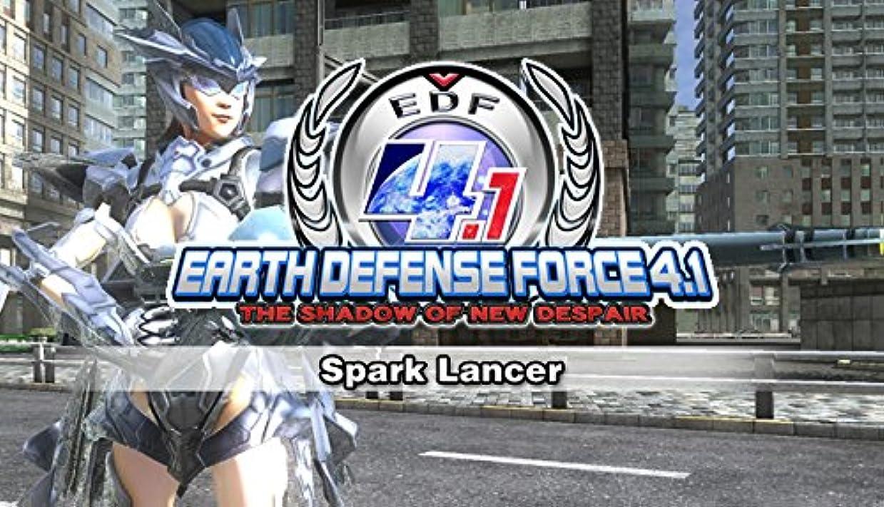 名詞旅客ローストEARTH DEFENSE FORCE 4.1(地球防衛軍4.1 ) DLC Spark Lancer [オンラインコード]
