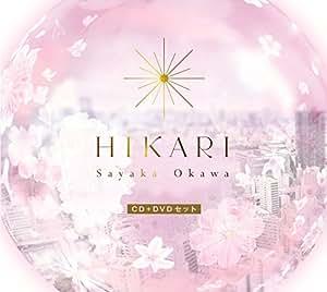 HIKARI CD+DVDセット