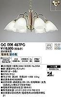 オーデリック シャンデリア 【OC 006 487PC】【OC006487PC】