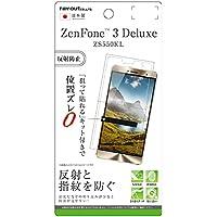 レイ・アウト ASUS ZenFone 3 Deluxe ZS550KL フィルム 液晶保護 指紋防止 反射防止 RT-RAZ3D5F/B1