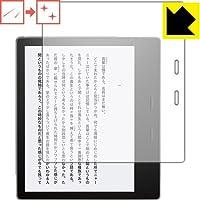 PDA工房 Kindle Oasis (第9世代/第10世代) キズ自己修復 保護 フィルム 光沢 日本製