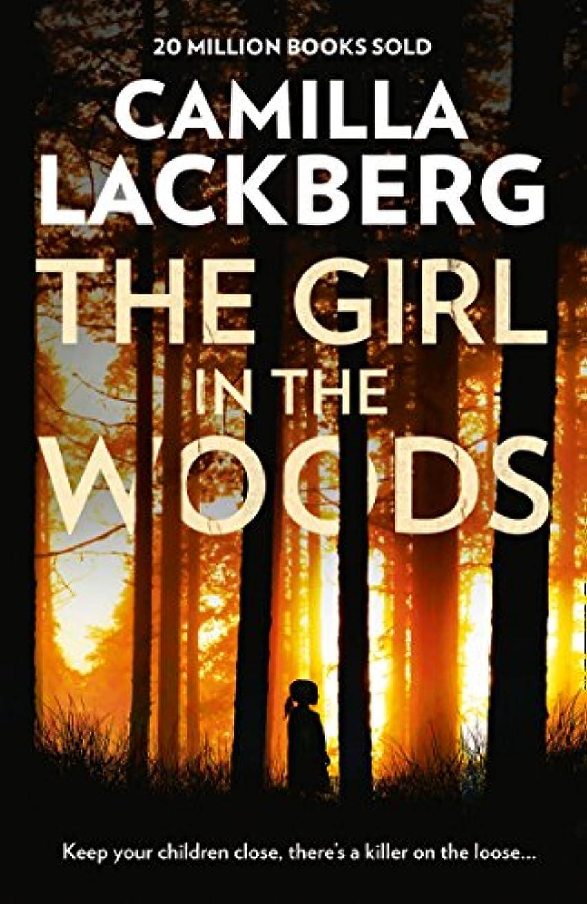 スーツギャロップ十二The Girl in the Woods (Patrik Hedstrom and Erica Falck, Book 10) (English Edition)