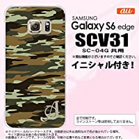 SCV31 スマホケース Galaxy S6 edge カバー ギャラクシー S6 エッジ イニシャル 迷彩B 緑B nk-scv31-1173ini L