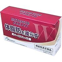 WESTON(ウエストン)330 グラボノイド 10日分 20粒 [機能性表示食品]