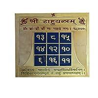 Divya Mantra Shri Rahu Yantram標準イエロー