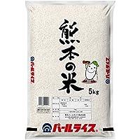 【精米】無洗米熊本の米 5kg 平成29年産