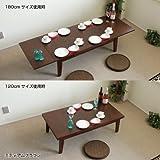 伸縮テーブル ロータイプ ローテーブル 伸長式100~150cm 伸張式 木製 SAV036 (ミディアムブラウン)