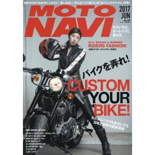 MOTO NAVI(モトナビ) 2017年 06 月号 [雑誌]