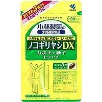 小林製薬の栄養補助食品 ノコギリヤシDX 約30日分 90粒