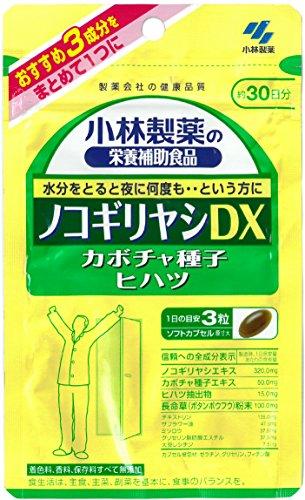 小林製薬の栄養補助食品 ノコギリヤシDX 約30日分 90粒 -