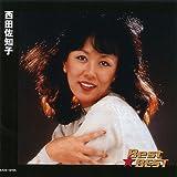 西田佐知子 12CD-1210A