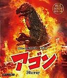 放送50周年記念企画 甦るヒーローライブラリー 第26集 アゴン Blu-ray