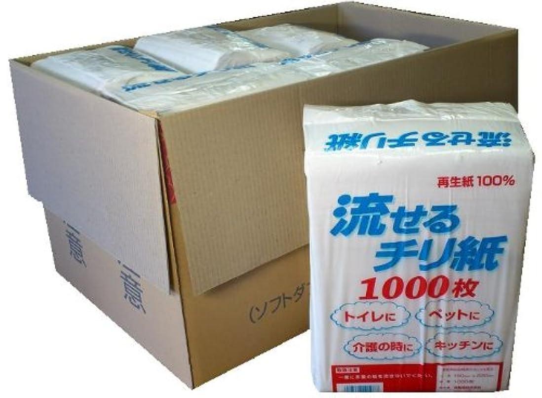 密度没頭するイノセンス【水に流せる平判ちり紙】流せるチリ紙 1000枚×6パック入 丈夫なソフトタイプ