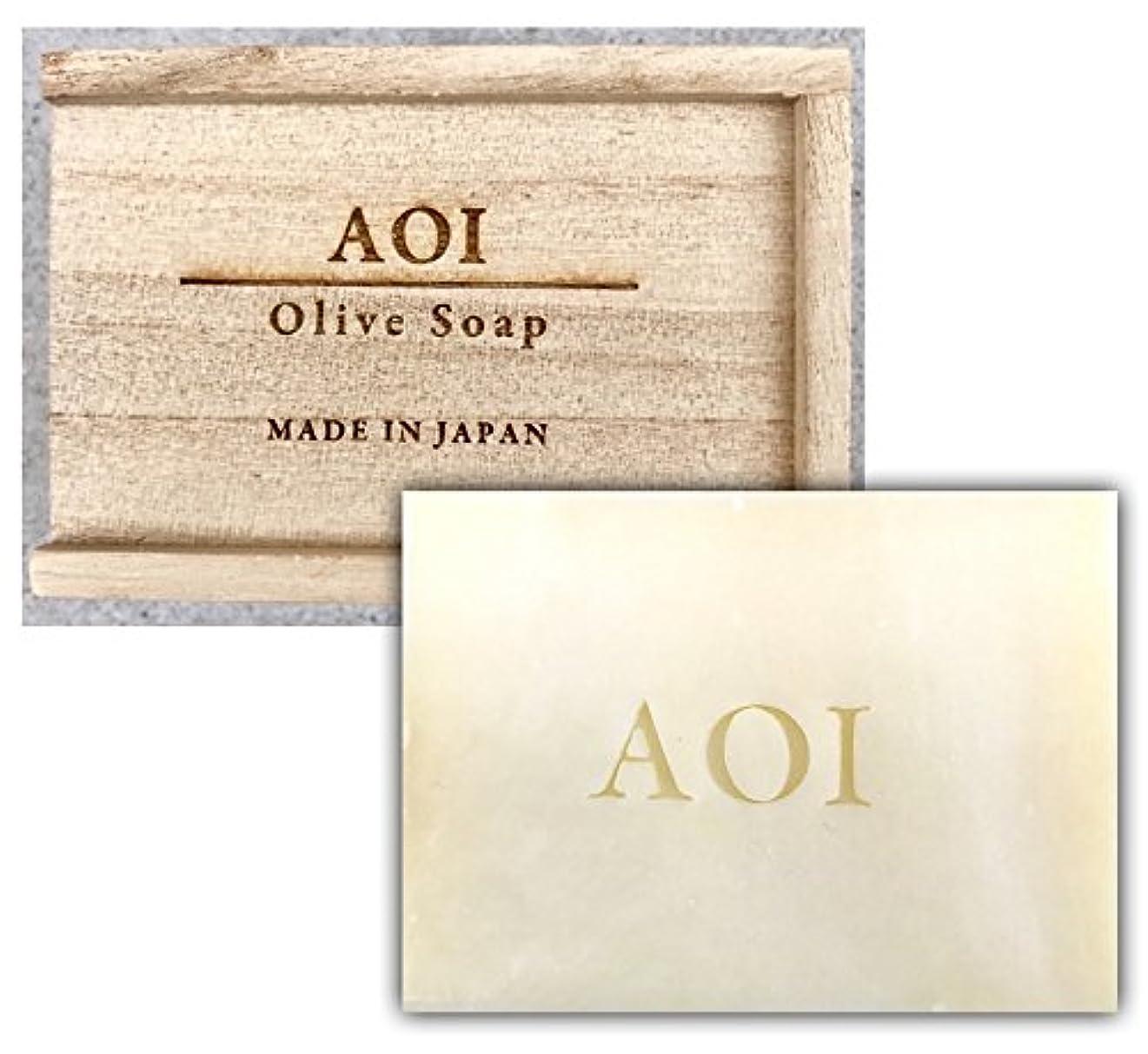 バング符号アンデス山脈AOI Cosmetics オリーブソープ(桐箱入り)
