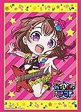 ブシロードスリーブコレクション ハイグレード Vol.2099 BanG Dream! ガルパ☆ピコ『戸山香澄』