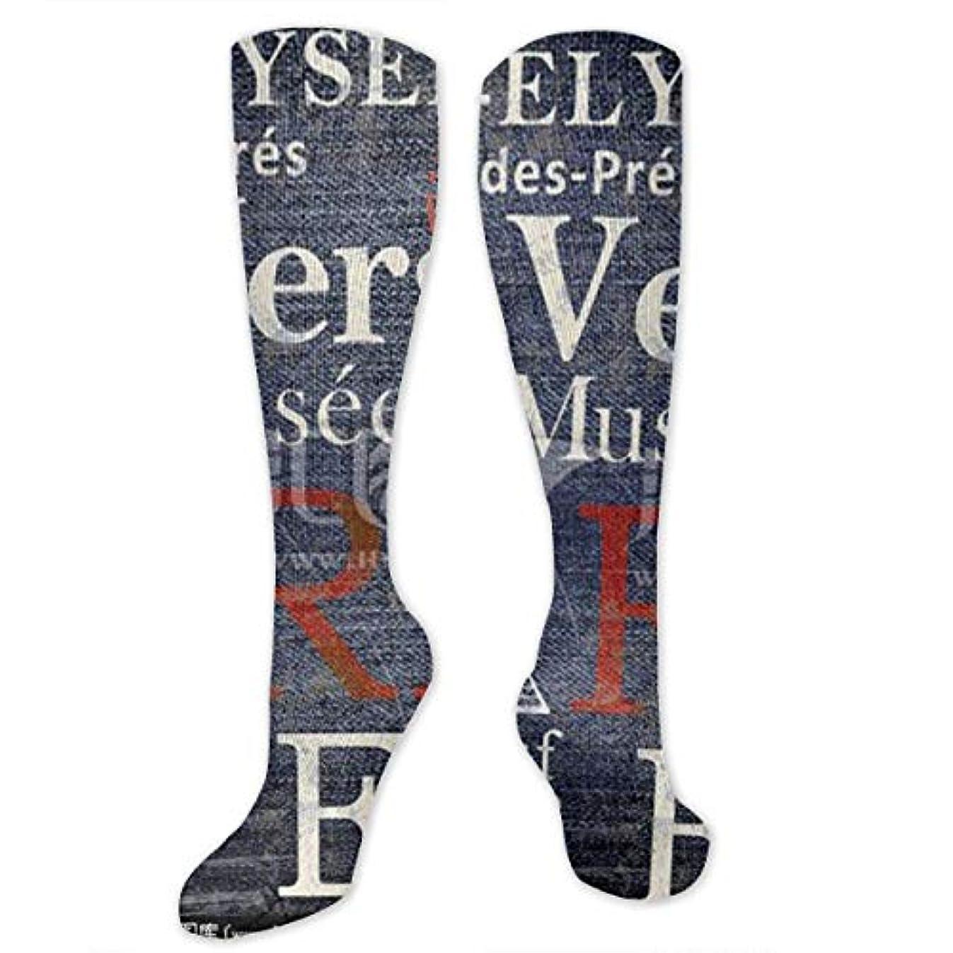 先住民ニッケル和解する靴下,ストッキング,野生のジョーカー,実際,秋の本質,冬必須,サマーウェア&RBXAA Paris Tower Socks Women's Winter Cotton Long Tube Socks Cotton Solid...