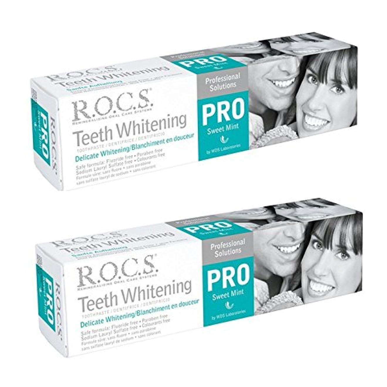 栄養陪審厚さR.O.C.S.(ロックス) プロ デリケート ホワイトニング スイートミント (2箱セット)