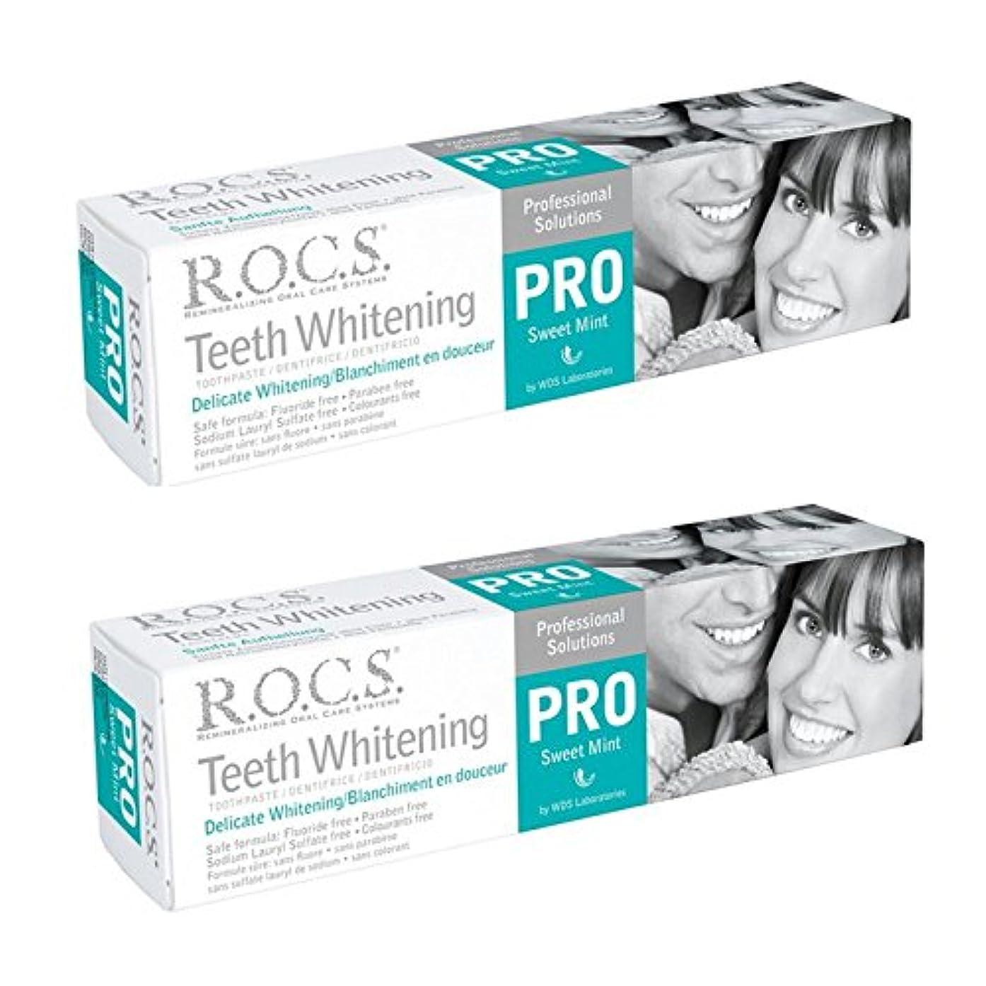 誰反対誘惑するR.O.C.S.(ロックス) プロ デリケート ホワイトニング スイートミント (2箱セット)