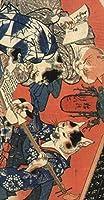ポスター ウォールステッカー 長方形 シール式ステッカー 飾り 60×31cm Msize 壁 インテリア おしゃれ 剥がせる wall sticker poster 和風 和柄 猫 011477