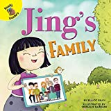 Jing's Family (All Kinds of Families) (English Edition)