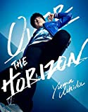 【Amazon.co.jp限定】YUMA UCHIDA 1st LIVE 「OVER THE HORIZON」Blu-ray(A4クリアファイル付き)