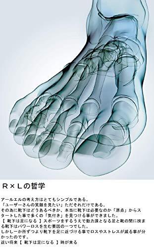 武田レッグウェアー『R×LWILDPAPER(JP-1000)』
