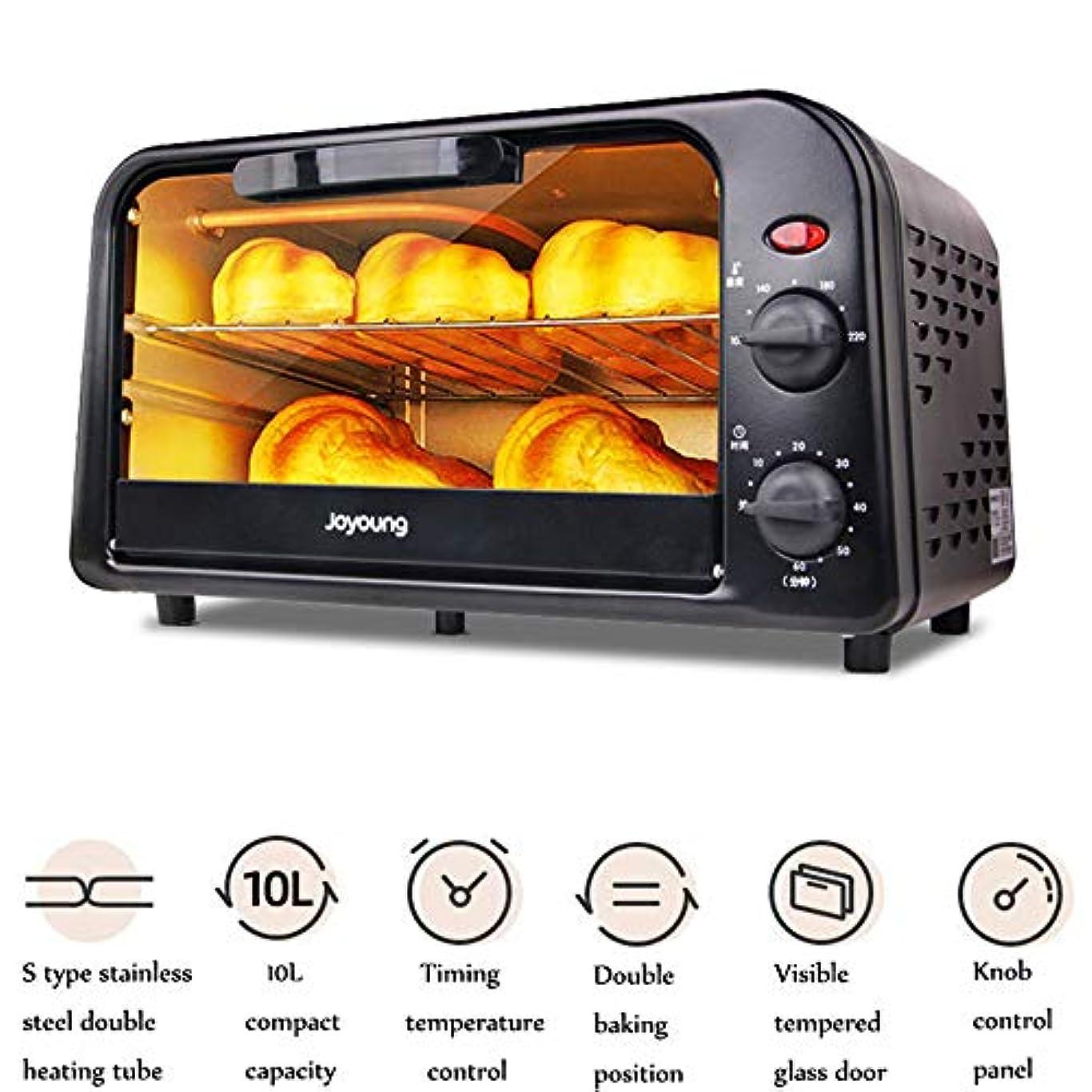 ストレージ母従順調理電気オーブン多機能家庭用電気オーブンミニフルーツドライヤー家庭用フードドライヤー独立した60分タイマーと100℃-220℃温度制御範囲