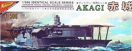 1/500 デイスプレーモデルシリーズ 日本海軍 空母 赤城