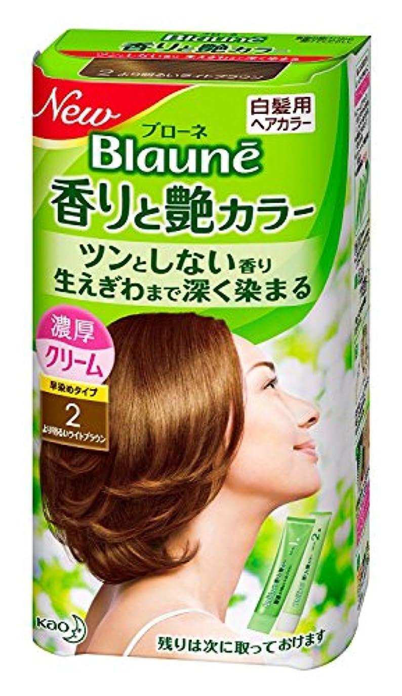 置換口式ブローネ 香りと艶カラークリーム 2より明るいライトブラウン×6個