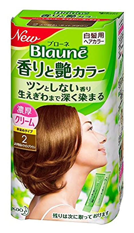 徴収選出する本物のブローネ 香りと艶カラークリーム 2より明るいライトブラウン×6個