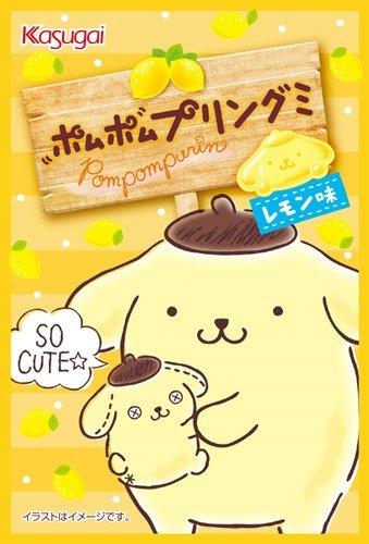 春日井製菓 ポムポムプリングミ 35g×10袋