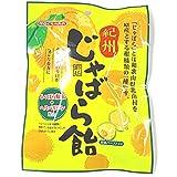 和歌山 川口製菓 紀州 じゃばら飴 (90g×3袋)