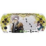 猛獣使いと王子様 オリジナルスキンシール for PSP2000 02