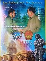 ルワンダ切手『毛沢東/ゲバラ』未使用